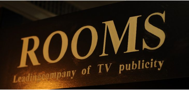 rooms_2